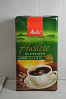 Молотый кофе Melitta Auslese Klassich 500г Германия