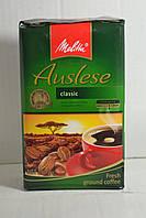 Молотый кофе Melitta Auslese Klassich 250г Германия