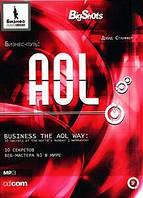 Бизнес-путь AOL 10 секретов веб-мастера №1 в мире аудиокнига Дэвид Стауффер 2006