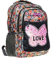 Class. Рюкзак Butterfly 38х28х16 см (8591662993103)