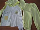 Костюм з капюшоном для новонароджених - кенгуру 3-6, 6-9 міс Туреччина, фото 2