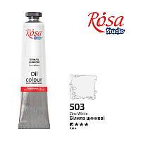 Краска масляная Rosa Studio , поштучно, 60 мл, белила цинковые