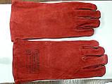 Краги сварочные длинные красни и чорные, фото 2
