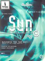 Бизнес-путь Sun Секреты мегабрэнда Новой экономики Стауффер Дэвид 2006