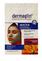 Dermaglin. Маска увлажняющая релаксирующая  20г (4260119410114)