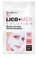 Elfa Pharm. Маска для лица  Lico+Med против купероза  20мл  (4823015933233)
