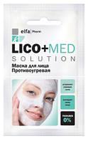 Elfa Pharm. Маска для лица Lico+Med противоугревая 20мл  (4823015933318)