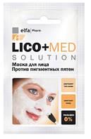 Elfa Pharm. Маска для лица Lico+Med против пигментных пятен+ 20мл  (4823015933240)