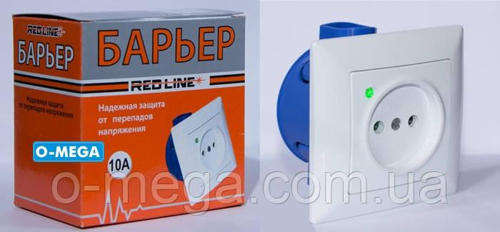 Автомат защиты бытовой аппаратуры от перепадов напряжения. Реле напряжения RedLine встроенный в розетку 10А.