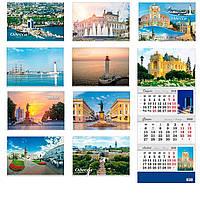 Календарь настенный квартальный 2020 Типография Моряк Одесса 33*92см на 3 спирали (ассорти)
