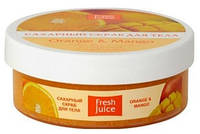 Fresh Juice. Скраб для тела Orange&Mango сахарный  225мл (4823015925771)