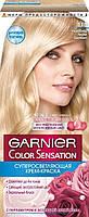 Garnier. Крем-краска для волос Супер осветляющая тон 110(3600541135925)