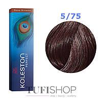 Краска для волос Wella Koleston Perfect № 5/75 (темный палисандр) - deep browns