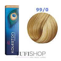 Краска для волос Wella Koleston Perfect № 99/0 (очень светлый блонд интенсивный) - pure naturals