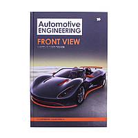 Yes! Блокнот Automotive А4 160лис (4823092222749)