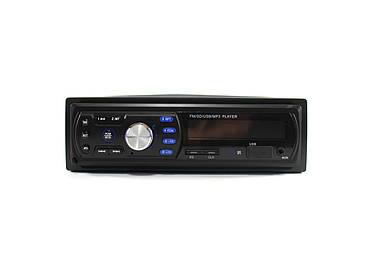 Автомагнитола MP3 4700