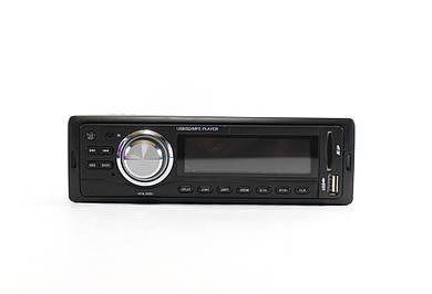 Автомагнитола MP3 5128