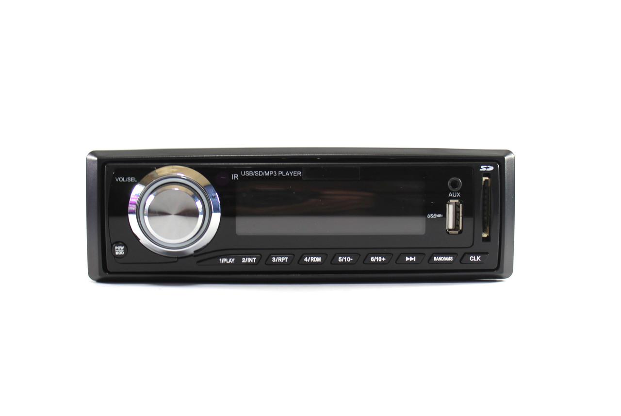 Автомагнитола MP3 2000 (20)