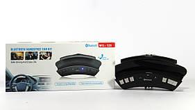 Колонка портативная SPS WS 128 Bluetooth ( на руль автомобиля)
