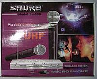 Микрофон беспроводной Shure SH-500, фото 1