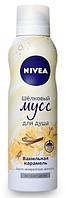 Nivea. Мусс для душа Ванильная карамель 200 мл (4005900560902)