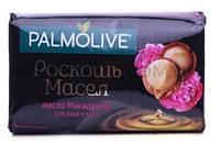 Palmolive. Мыло Роскошь масел с маслом макадамии 90 г (8693495050142)