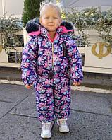 Комбинезон детский зимний на синтепоне подкладка флис 80-98 см