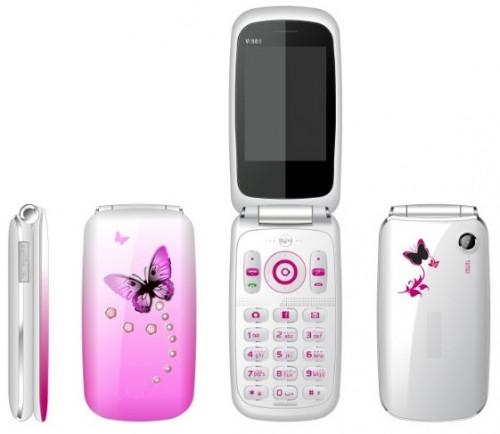 Моб. Телефон 199 (50)