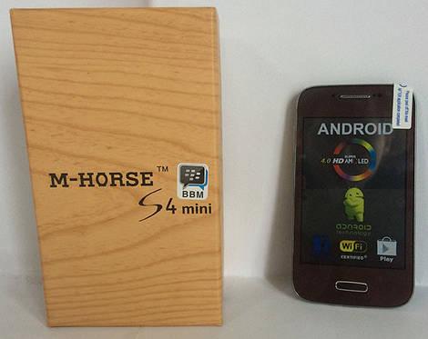 Моб. Телефон S4 4.0 and. (50)