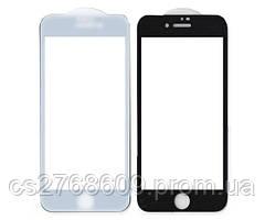 Защитное стекло / Захисне скло iPhone 7, iPhone 8 чорний PRIVACY