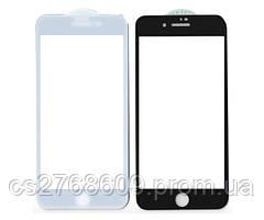 Защитное стекло / Захисне скло iPhone 7 Plus, iPhone 8 Plus чорний PRIVACY