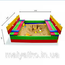 *Пісочниця - трансформер з лавочками різнобарвна арт. 11 (Україна)