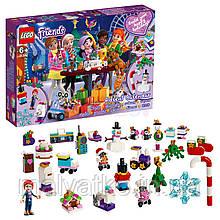 Lego Friends Новорічний календар Лего Френдс 41382