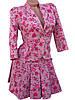 Женский костюм: пиджак и юбка (разные расцветки 44-50), фото 4