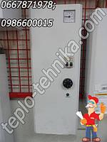 Электрокотел  «Днипро» — мини 6 кВт 220 В