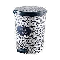 Ведро мусорное с педалью 17 литров Elif (Элиф), Keep Clean (Содержать в чистоте).