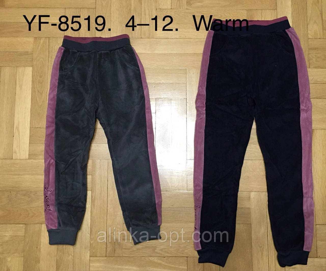 Спортивные велюровые брюки утепленные для девочек F&D оптом, 4-12 лет. Артикул: YF8519