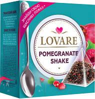 "Чай ""LOVARE Delicatea"" 15п*2г ""Pomegranate Shake"" Гранатовий Шейк Пірамідка + ЛОЖКА (1/12)"
