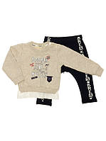 Спортивный костюм Breeze boys бежевый 12949