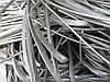 Электротехнический лом от 50кг тел. 097-900-27-10