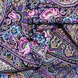 Осінні дзвони 1845-15, павлопосадский хустку (шаль) з ущільненої вовни з шовковою бахромою в'язаній, фото 8