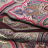 Дорогоцінна 1292-7, павлопосадский хустку (шаль) з ущільненої вовни з шовковою бахромою в'язаної, фото 5