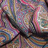 Дорогоцінна 1292-7, павлопосадский хустку (шаль) з ущільненої вовни з шовковою бахромою в'язаної, фото 8