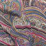Драгоценная 1292-7, павлопосадский платок (шаль) из уплотненной шерсти с шелковой вязанной бахромой, фото 10