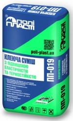 ПОЛИПЛАСТ ПП-019 Клей с повышенной термостойкостью, 25 кг.