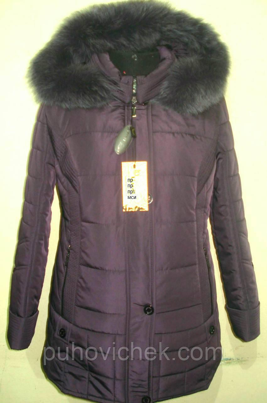 Куртки зимние интернет магазин классика