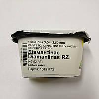 Салат ДИАМАНТИНАС | DIAMANTINAS Rijk Zwaan 1000 шт, фото 1