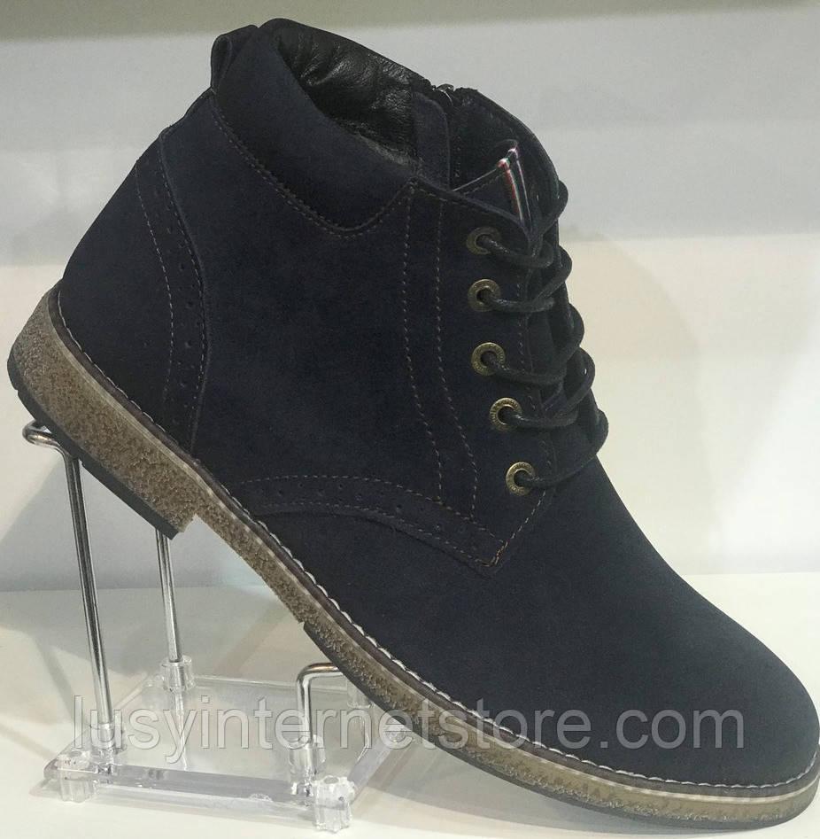 Ботинки зимние мужские нубук от производителя Г2112