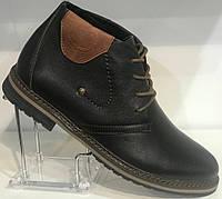 Ботинки зимние мужские кожаные от производителя Г2115