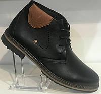 Ботинки зимние мужские кожаные от производителя Г2115-1